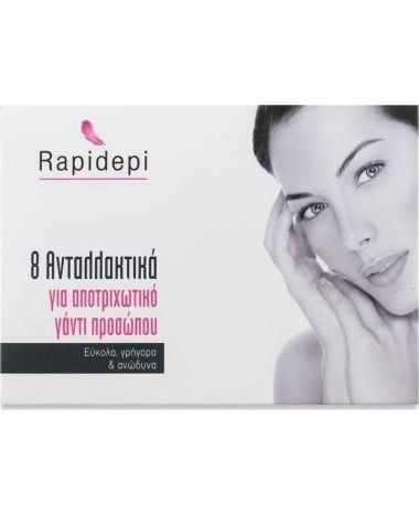 Rapidepi 8 Ανταλλακτικά για αποτριχωτικό...